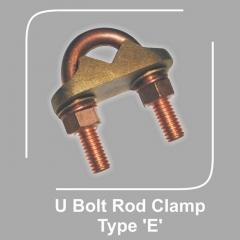 U Bolt Rod Clamp Type E